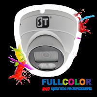 Видеокамера ST-S2511 FULLCOLOR