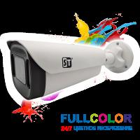 Видеокамера ST-S2125 PRO FULLCOLOR