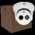 Архивная модель |  Видеокамера ST-171 M IP HOME H.265 купить в Ростове-на-Дону в интернет-магазине MrVision.ru