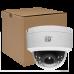 Видеокамера ST-191 IP HOME POE H.265 купить в Ростове-на-Дону в интернет-магазине MrVision.ru