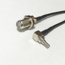 Пигтейл CRC9-F (female) - 15 см - кабельная сборка